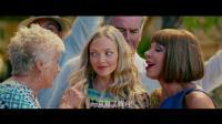 《妈妈咪呀2》斯凯携手乐队见女友,万人欢唱取悦苏菲