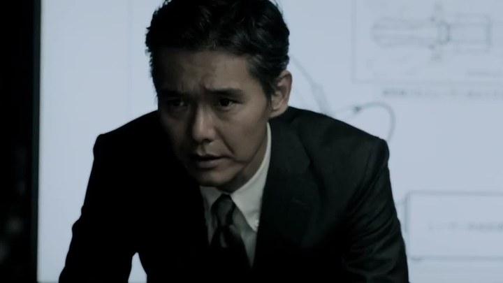 外事警察:不要被那个男人骗了 日本预告片