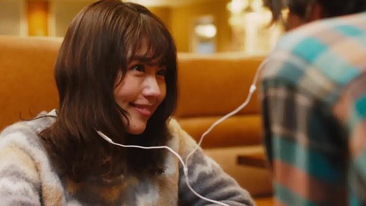 花束般的恋爱 预告片3