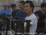 《痞子英雄2》病毒视频——蔡岳勋