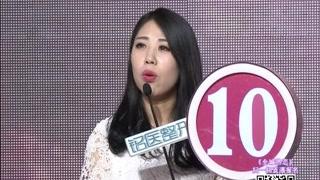 """【花絮2】周哥遭遇""""贱""""男人"""