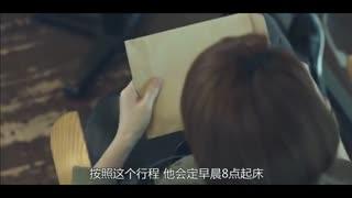 《信号》任时完爱上姜素拉?未生主演地下情被公开