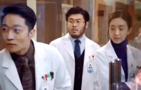 医学团队-15:朱智勋被贬 郑丽媛挽留