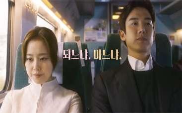 《那天的氛围》中文版预告 演绎爱情心理战