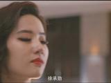 """《露水红颜》今日公映曝初心特辑 五大""""爱点""""抢先引爆光棍节"""