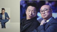 无人区 独家专访两大主演徐峥&黄渤