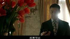 搜索 主题曲MV《如果可以》