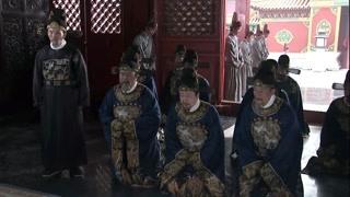 《明宫夕照》皇上告诉大臣太子的事 还想服仙药呢