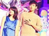《在一起》情人节上档  柯震东被逼问与萧亚轩婚期