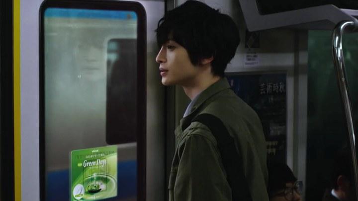 平行世界·爱情故事 预告片2