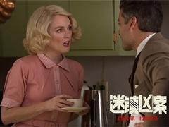 《迷镇凶案》30秒预告 朱丽安·摩尔一人分饰两角