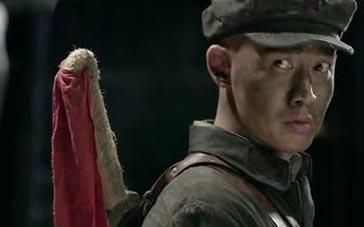 《生死96小时》预告片 红军侦察小分队开辟血路