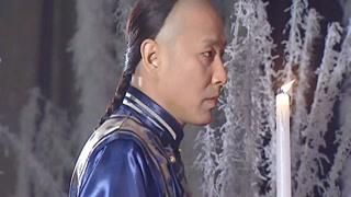 《康熙王朝》这是谁,竟然帅成这个样子