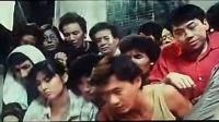 《打工皇帝》MV许冠杰《最紧要好玩》