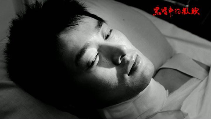 黑暗中的救赎 预告片:黑白版 (中文字幕)