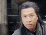 《卧虎藏龙:青冥宝剑》甄子丹武林结派护宝剑