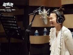 《蓝精灵:寻找神秘村》主题曲MV 苏运莹献唱《蓝孩子》