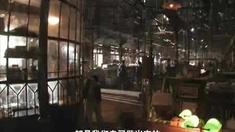 叶问 拍摄花絮之场景篇佛山棉花厂