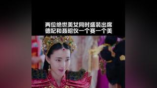 #天泪传奇之凤凰无双  #王丽坤 和 #白冰 孰美?