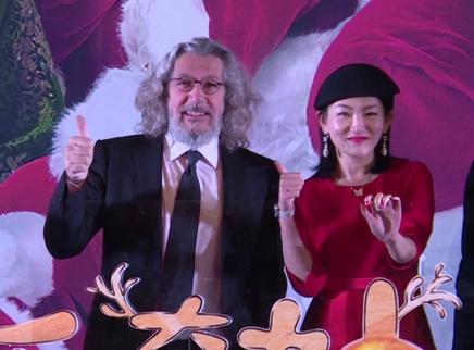 《圣诞奇妙公司》导演来华 最爱徐峥刘亦菲盼合作