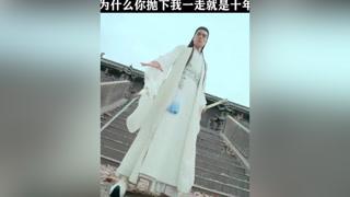 铁心兰被人追杀,不料追杀的人竟是自己亲爹 #绝代双骄  #陈哲远