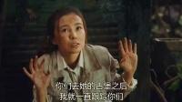 《十二生肖》盗贼联盟聚宝岛爆笑斗智国际海盗团