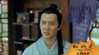 《柳如是》秦汉版预告片