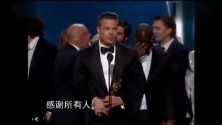 聚焦历届奥斯卡 奥斯卡最佳影片 《为奴十二年》