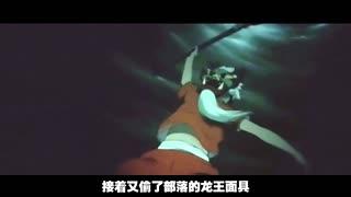 马桶说_20160922_5分钟看完《大鱼海棠》!