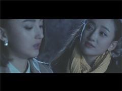 《执念师》片花-摩羯女恋上巨蟹女