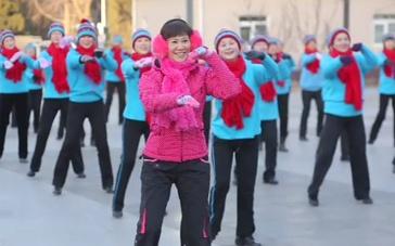 《一路惊喜》曝广场舞MV 健身团大跳年度转运舞