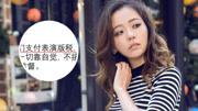 张靓颖提议为编曲支付版税 点出中国音乐行业不公