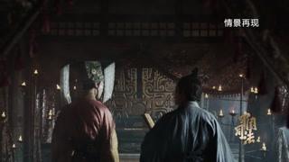 秦二世亡后大汉王朝登上了历史舞台