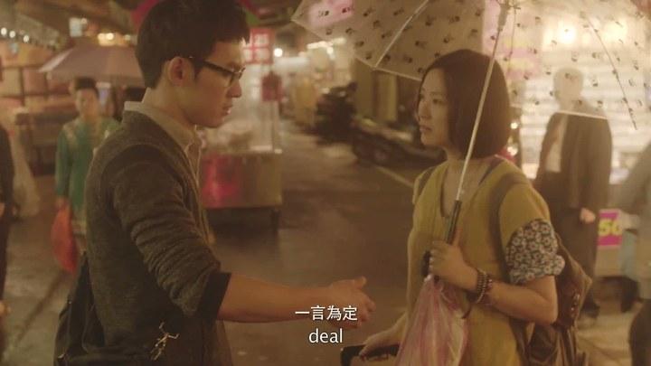 对面的女孩杀过来 台湾预告片2 (中文字幕)