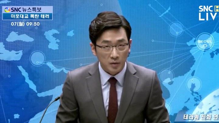 恐怖直播 韩国预告片1