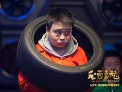 《相声大电影》喜剧联盟预告 郭麒麟岳云鹏赤裸相见