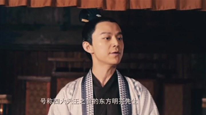 河东狮吼2 花絮:制作特辑 (中文字幕)