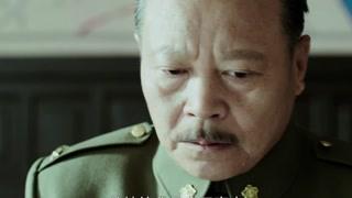 北平无战事第40集精彩片段1527149601632