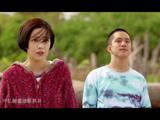 《不能说的夏天》主题曲《爱是凝望又离开》  乐视网全网首播