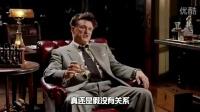 众多演技派明星主演【国王班底】  中文字幕预告片