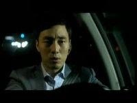 幽灵全集抢先看-第11集-韩警官身份成谜