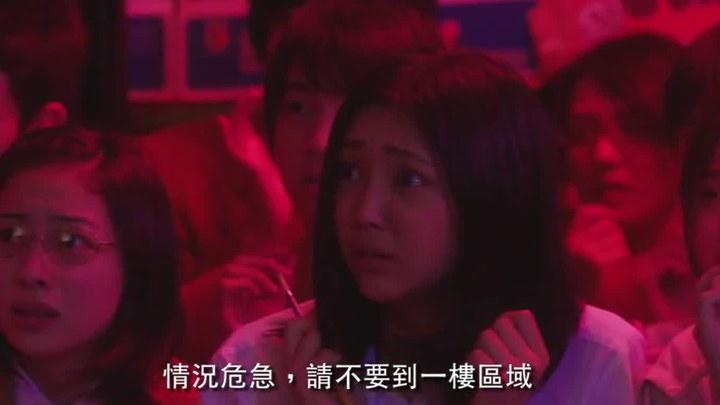 恶之教典 台湾预告片1 (中文字幕)