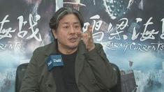 鸣梁海战 独家专访主演崔岷植