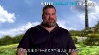 《驯龙高手2》导演揭秘IMAX版幕后