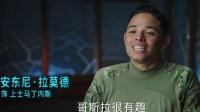 """《哥斯拉2:怪兽之王》曝""""地球守护神""""特辑 霸道哥总竟成少女最爱"""