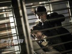《逆时营救》主题曲MV 周笔畅献唱《岁月神偷》