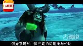 古雨说 《功夫熊猫3》阿宝喜逢亲父