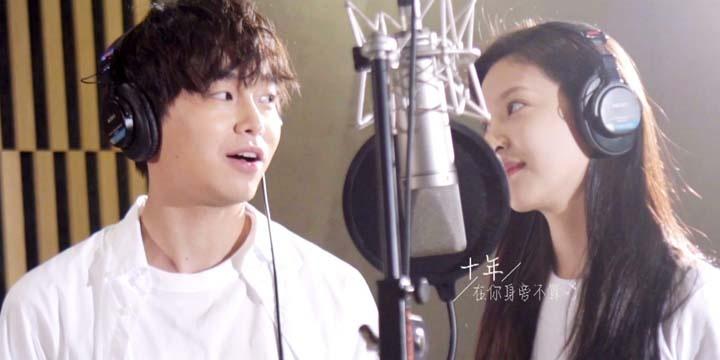 彭昱畅献唱《友情以上》电影同名推广曲