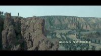 百团大战(主题曲完整版MV)