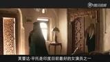 黑金 独家专访导演让-雅克·阿诺